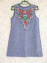Платье детское без рукавов,вышивка Петриківський розпис 2, фото 2