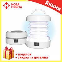 Набор из 4-х светильников Pop-up Lantern для путешествий, туризма, походов | светильник | фонарик, фото 1
