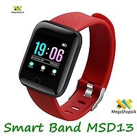 Фитнес браслет Smart Band MSD13. Спорт часы. Умные часы MSD13. Фитнес-браслет