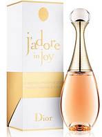 Женская парфюмированная вода  J`Adore in Joy (100 мл )