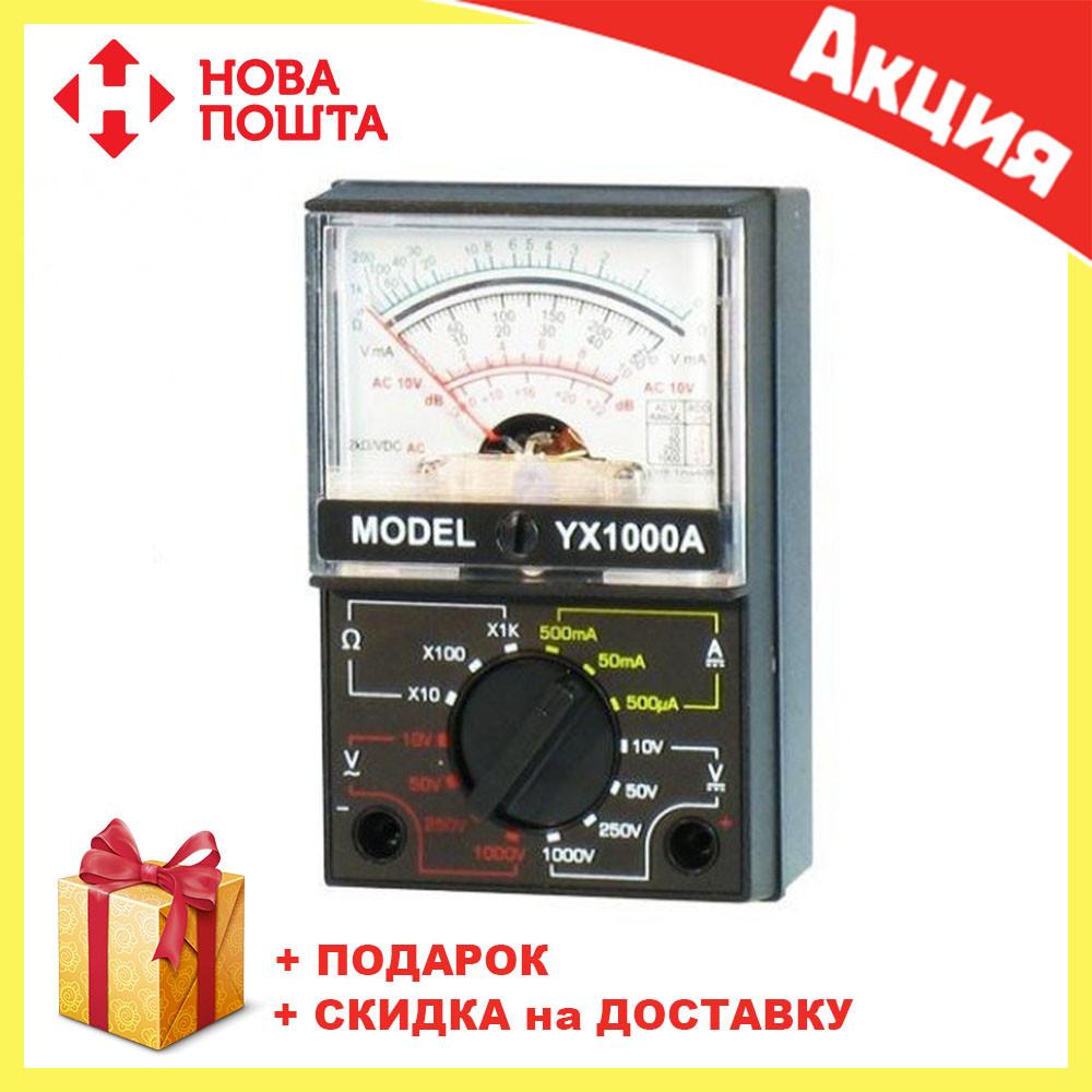 Высокочувуствительный универсальный портативный мультиметр YX 1000A   цифровой измеритель емкости