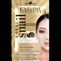Эвелин Маска для лица омолаживающая для зрелой кожи «Royal Snail» Eveline Cosmetics, 10 мл