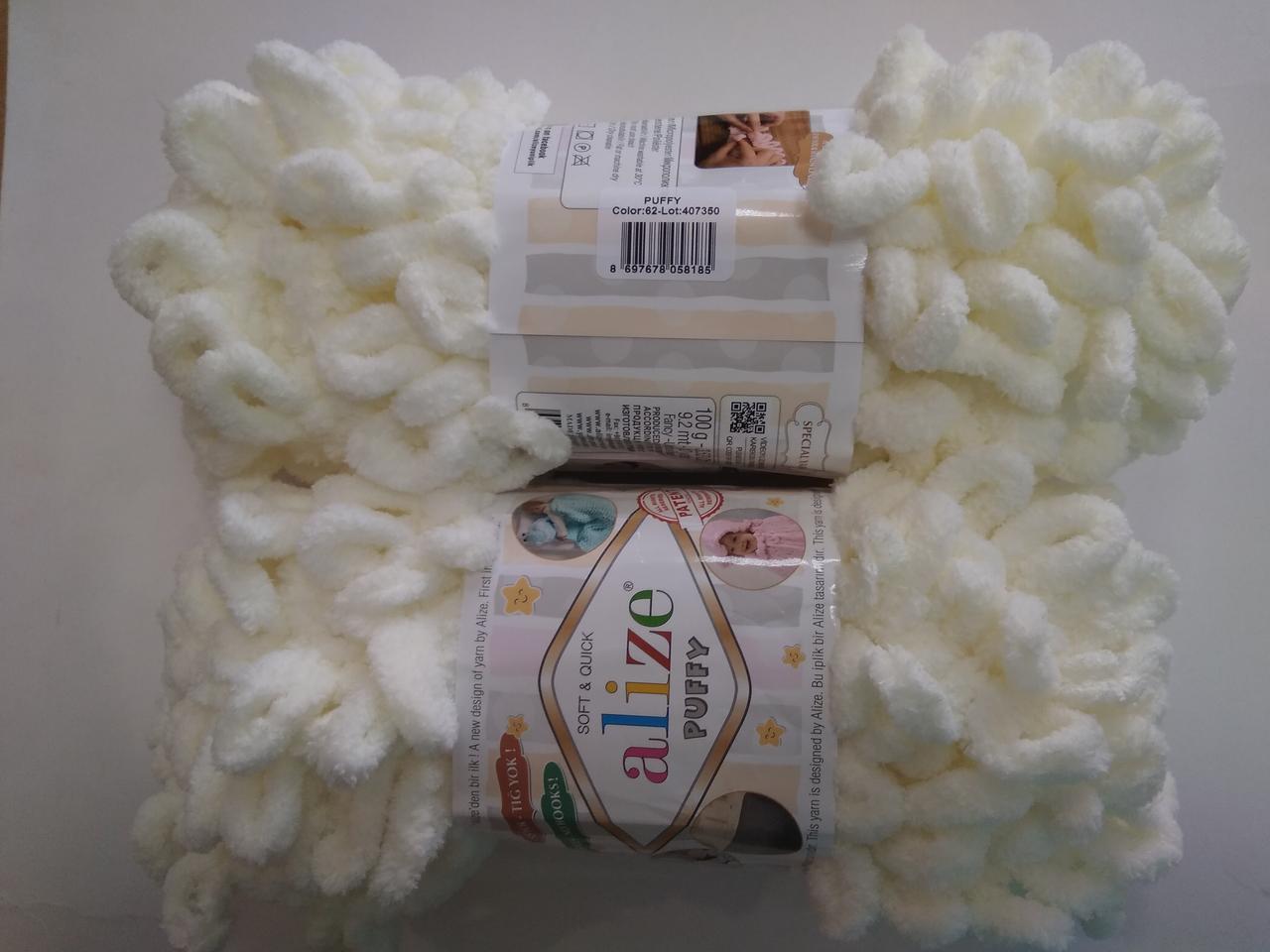Пряжа для вязания Пуффи Alize молочный 62