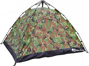 Палатка автоматическая, 2-х местная, камуфляж, фото 2