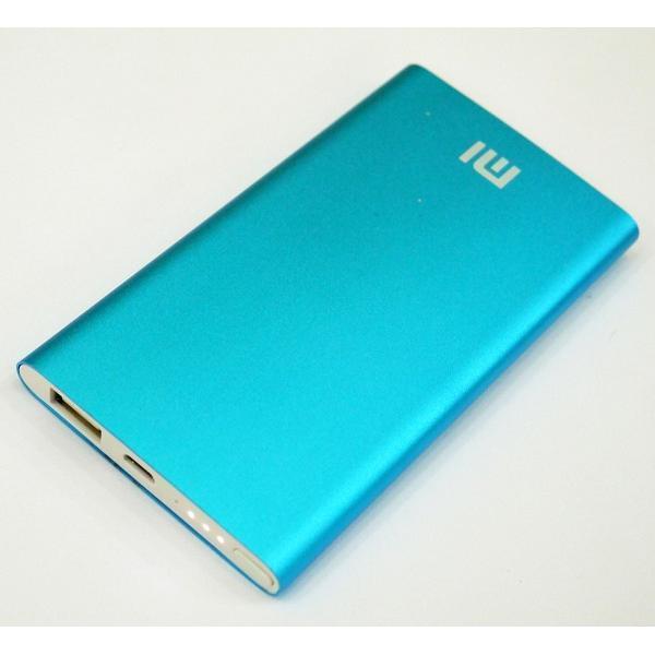 Портативное зарядное Power Bank Xiaomi Mi 24000 mAh Синий
