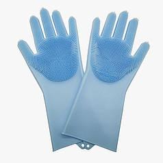 Силиконовые многофункциональные перчатки для мытья и чистки Magic Silicone Glov Синий