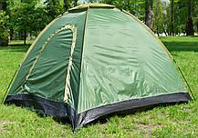 Палатка KILIMANJARO 2017 (210-210-140см) 4-х местн  SS-06Т-104 4м, фото 3