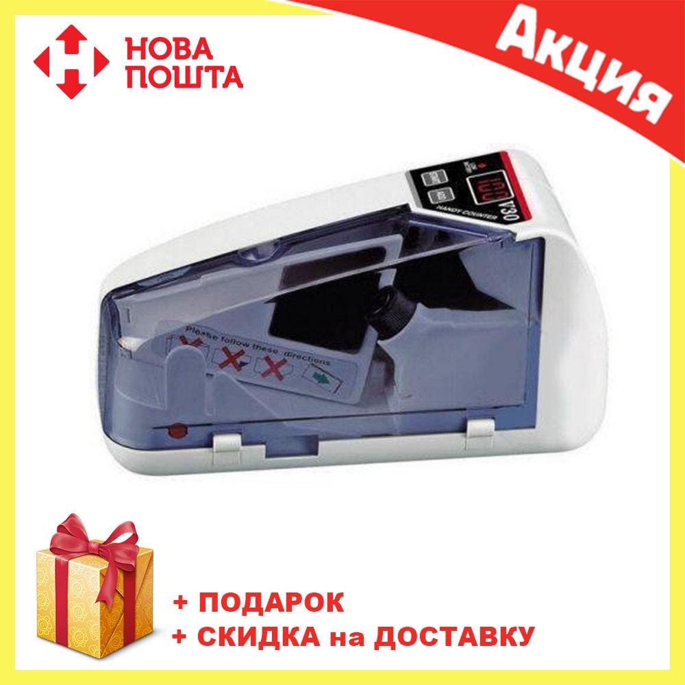 Счетная ручная машинка UKC V30 (работает от сети и от батареек)   машинка для счета денег   аппарат для счета