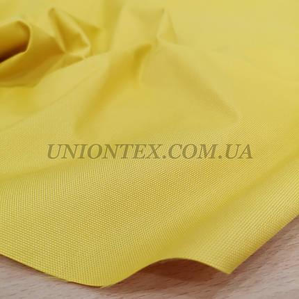 Ткань оксфорд 600D PU желтый, фото 2