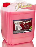 Теплоноситель для системы отопления (концентрат-пропиленгликоль) TM Premium