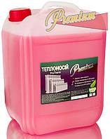 Теплоноситель для системы отопления (пропиленгликоль-основа) TM Premium