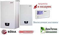 Котёл газовый RODA Micra Duo OC 24, фото 1