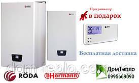 Котёл газовый RODA Micra Duo OC 24