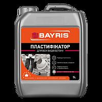 Пластификатор Для всех видов бетона БАЙРИС 5 л