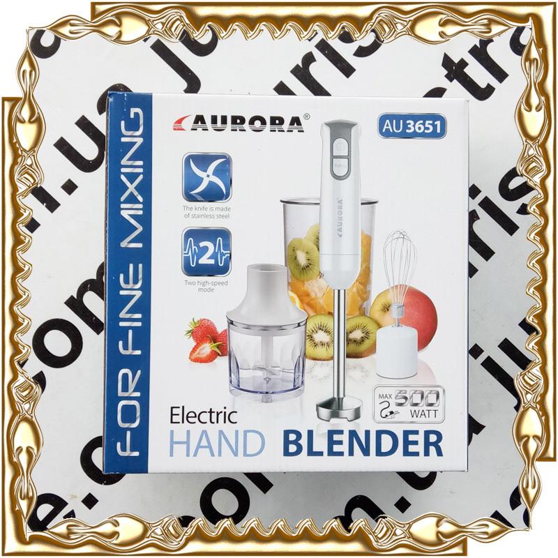 Блендер 500 Вт. нерж+венчик+чаша+измельчитель/ 2 скорости Aurora 3651