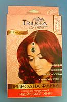 Фарба для волосся природна, хна. Бургунд. Триюга. 25 грамм  (Burgundy, Triuga Herbal)