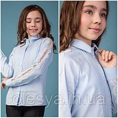 """Блуза школьная с длинным рукавом """"Mary"""" Размеры 122- 152"""