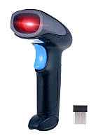 Лазерный беспроводной сканер штрихкодов MC-300WG