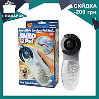 Профессиональная машинка для груминга стрижки животных  SHED PAL H05