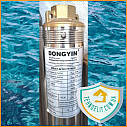 Центробежный насос для скважины DONGYIN 777401, фото 2