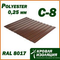 Профнастил С-8; 0,25 мм; коричневый