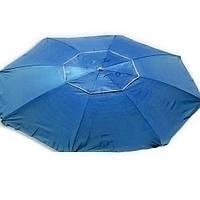 Зонт пляжный антиветер d2.0м серебро Stenson MH-2684 синий, фото 1