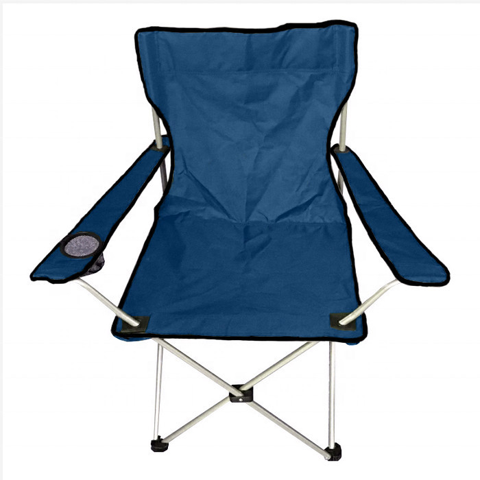 Кресло раскладное Паук R28836 52х52х88 см, синее