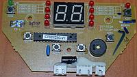 Плата управления для мультиварки Moulinex MK300E30 SS-993058