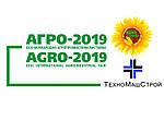ООО «ТехноМашСтрой» показала своёоборудованиена крупнейшей выставке Агро 2019