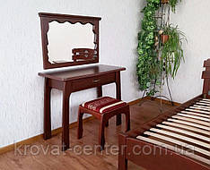 """Туалетный столик с зеркалом и пуфом из натурального дерева """"Версаль"""" (итальянский орех)"""