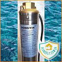 Центробежный насос для скважины DONGYIN 777402, фото 4
