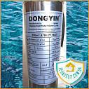 Центробежный насос для скважины DONGYIN 777402, фото 5