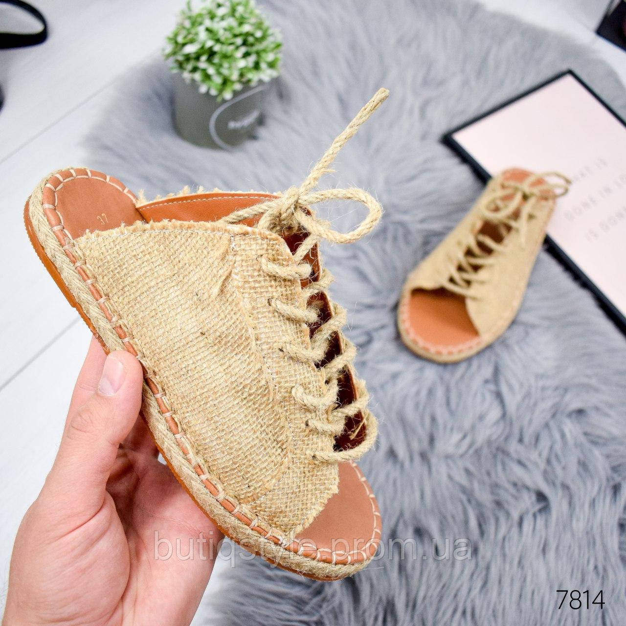 36, 37, 38 размер Женские бежевые шлепки на шнуровке обувной текстиль на плетеной подошве