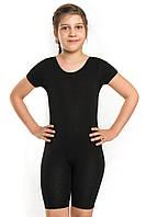 Гимнастический купальник с шортами