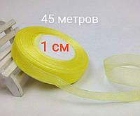 Лента органза желтая 1см (45 м)