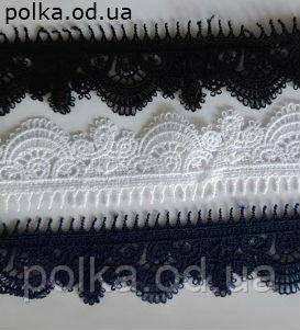 Кружево  макраме синее, ширина 4см, цвет черный,белый,синий(1 уп-10яр=9м)
