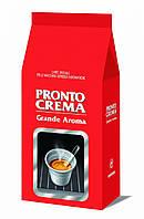 Кава в зернах Lavazza Pronto Crema 1 кг