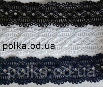 Кружево  макраме, ширина 5.5см, цвет черный,белый,синий(1 уп-10яр=9м)