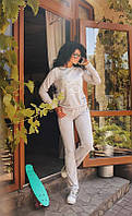 Спортивный костюм женский серого цвета штаны и кофта