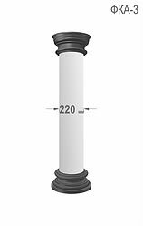 Колонна гладкая ФКА-3