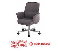Кресло офисное компьютерное Геркулес (HERCULES)
