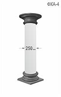 Колонна гладкая ФКА-4