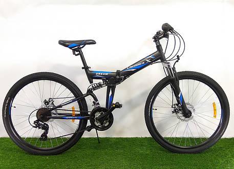 Складной двухподвесный велосипед Crosser Dream Folding (складная рама), фото 2