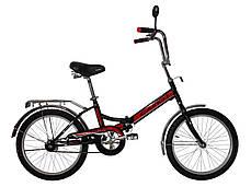 Складной велосипед Салют 20*2009, фото 2