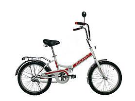Складной велосипед Салют 20*2009, фото 3