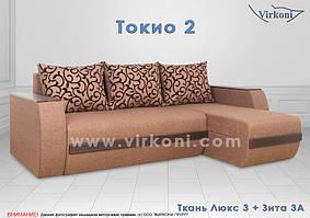 """Кутовий диван """"Токіо 2"""" від Вірконі 245см"""