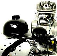 Веломотор (дырчик комплект) Ф-80 на велосипед комплект без стартера