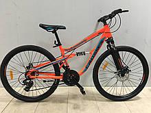 """Двопідвісний велосипед Crosser Aurora 26"""""""