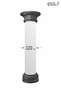 Колонна гладкая ФКА-7