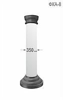 Колонна гладкая ФКА-8
